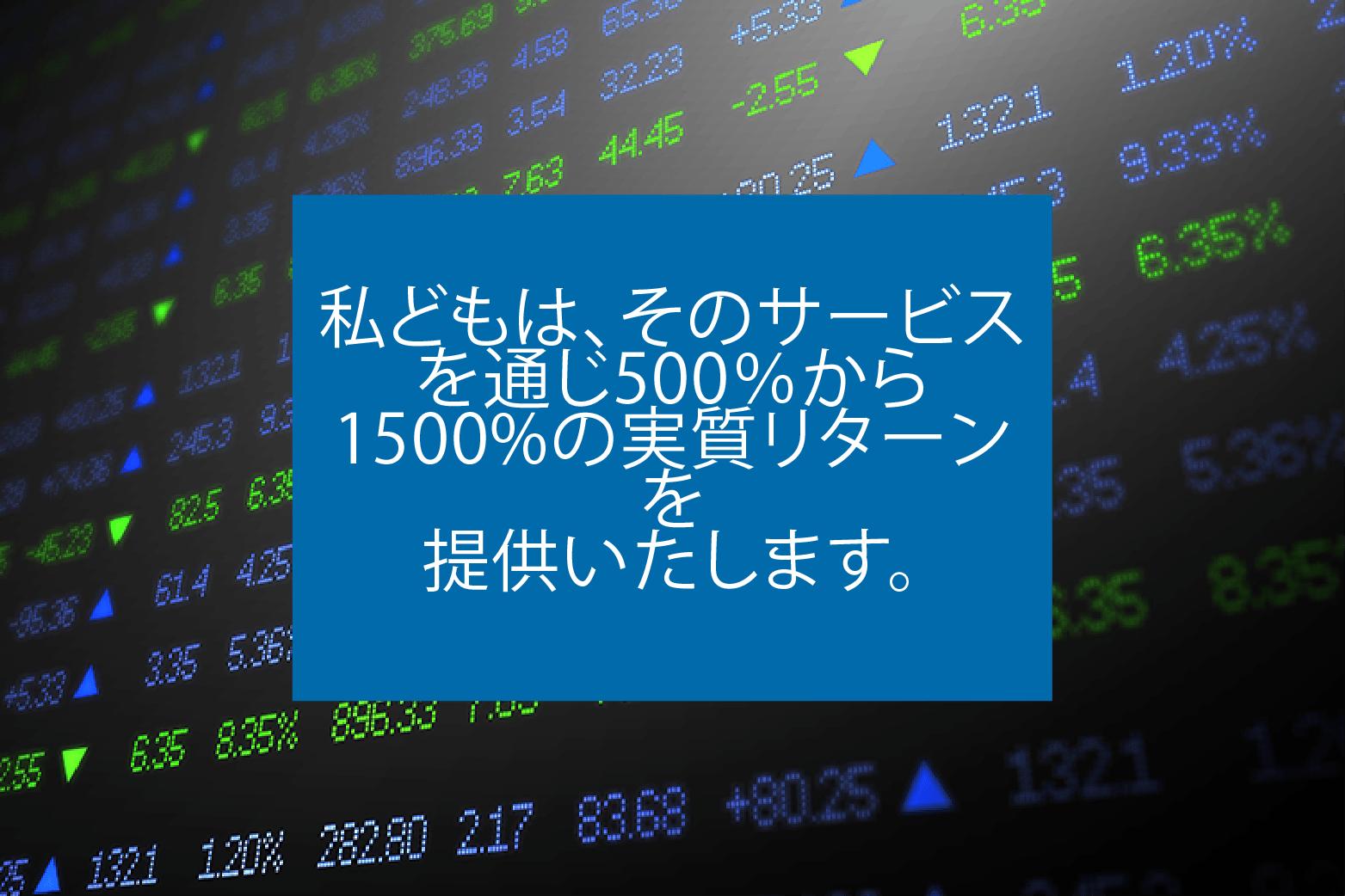 750x500 Hero JP 03 1 - Home
